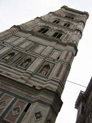 STTR_Giotti_Tower_from_street_level.jpg