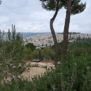 Yad Vashem, View of Jerusalem