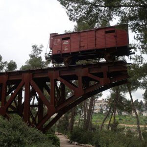 Yad Vashem, The Cattle Car