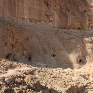 Timna Park in the Negev