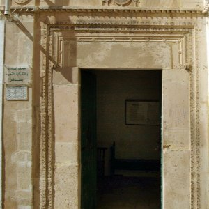 Dar Jellouli Museum of Popular Arts and Traditions, doorway