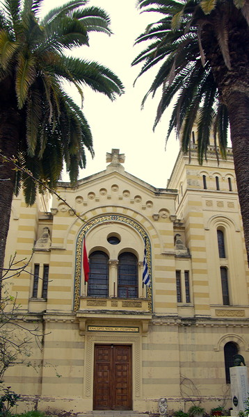 Greek Orthodox Cathedral, Tunis